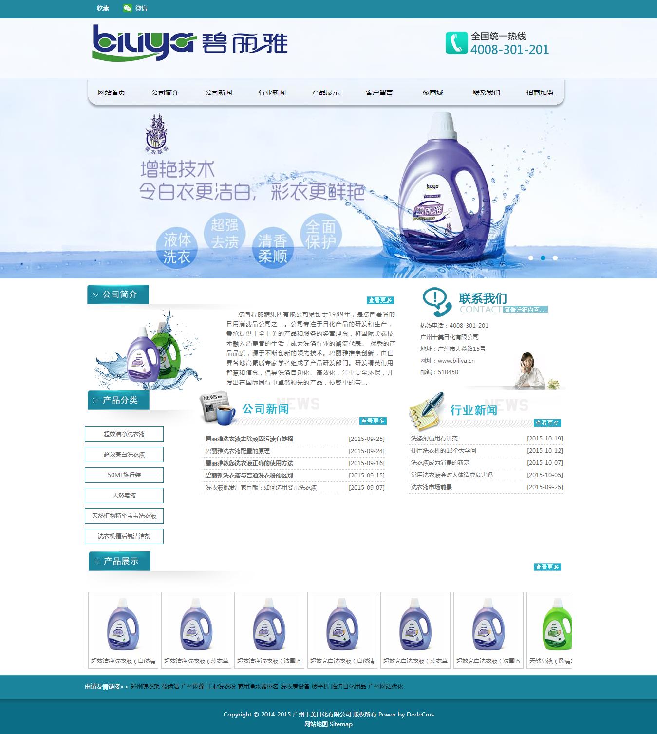 火狐体育注册企业网站建设