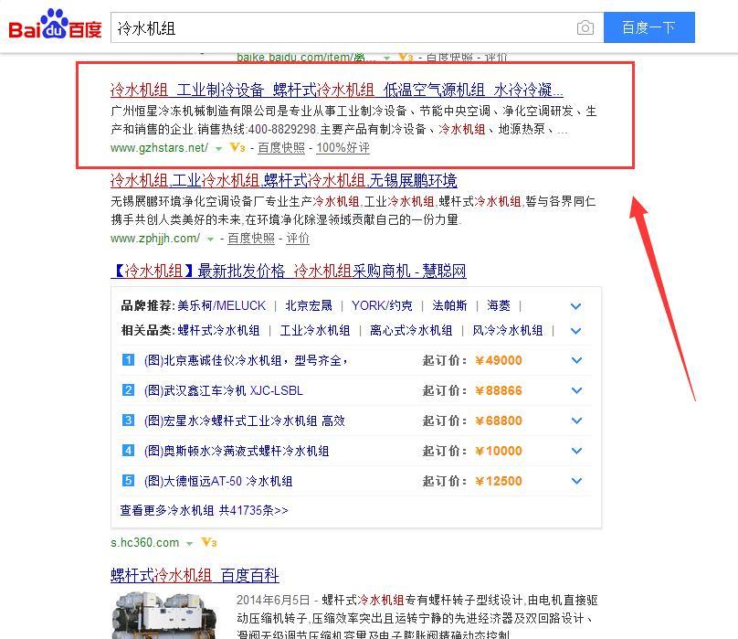 火狐体育注册SEO公司