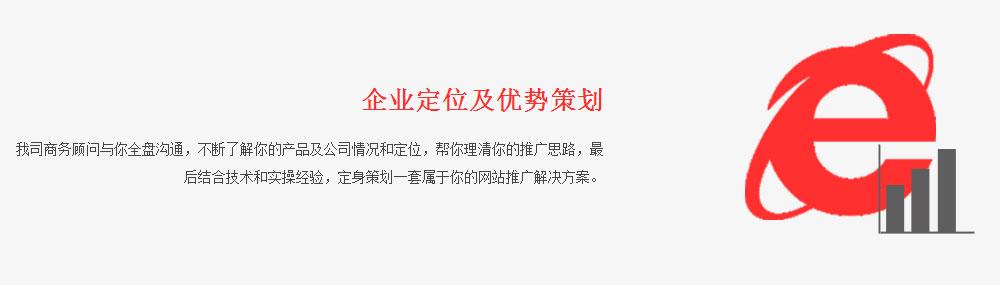 火狐体育注册SEO网站优化