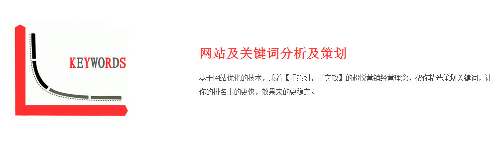 火狐体育注册网站优化营销