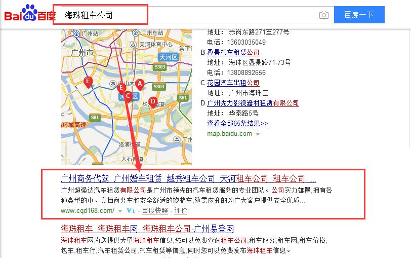 火狐体育注册网站关键词SEO优化