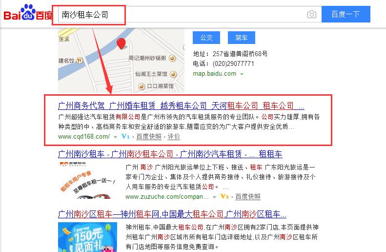 火狐体育注册网站整站SEO优化
