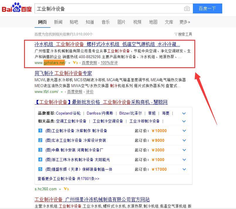 火狐体育注册网站排名