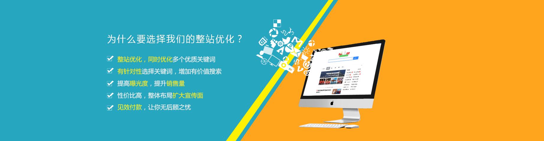 火狐体育注册seo服务