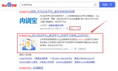 深圳学友科技有限公司